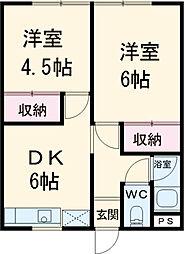 南栄駅 3.5万円