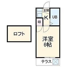 星ヶ丘駅 3.0万円