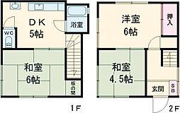 聖蹟桜ヶ丘駅 4.9万円