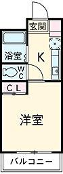 逢妻駅 4.2万円