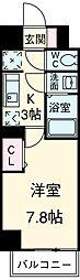 近鉄八田駅 5.9万円