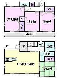 中村公園駅 13.0万円