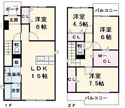 中村公園駅 13.5万円
