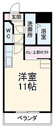五ノ三駅 4.9万円