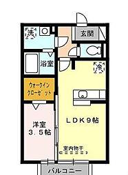 井田川駅 5.4万円
