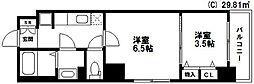 東比恵駅 6.0万円