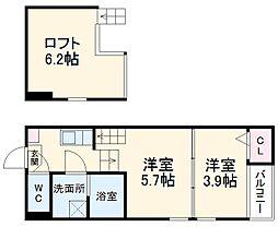 名城公園駅 5.8万円