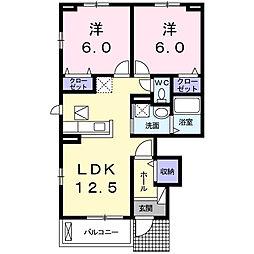 ベルソレイユ 1階2LDKの間取り