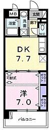 モダンテラス中央 3階1DKの間取り