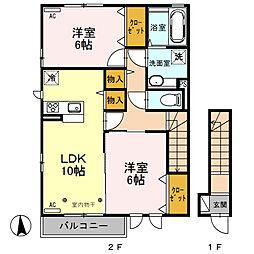 群馬総社駅 7.0万円