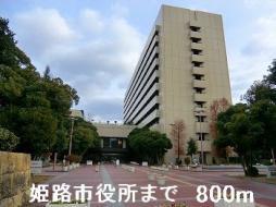 姫路市役所まで...