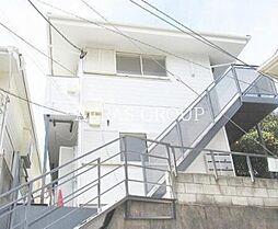 日吉駅 3.3万円