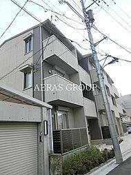 尾久駅 12.5万円