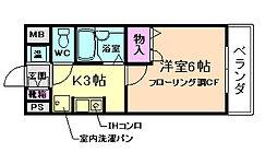 サンライト八王寺[2階]の間取り