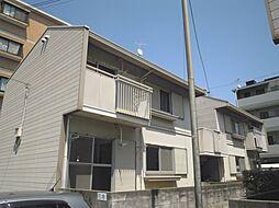 タウニー西明石[2階]の外観