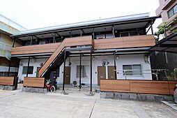 兵庫県神戸市長田区大塚町3丁目の賃貸アパートの外観