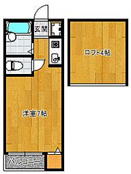 グリーンヒル筥崎[205号室]の間取り