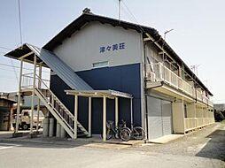 高宮駅 3.0万円