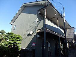 東京都府中市住吉町1丁目の賃貸アパートの外観