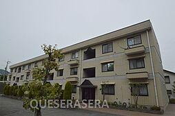 大阪府箕面市新稲3丁目の賃貸マンションの外観