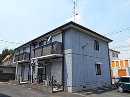 埼玉県越谷市大間野町1丁目の賃貸アパートの外観