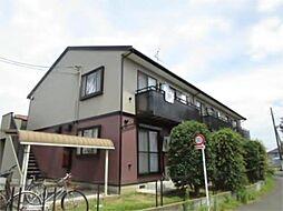 JR南武線 稲城長沼駅 徒歩10分の賃貸アパート
