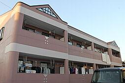 ルミナス[2階]の外観