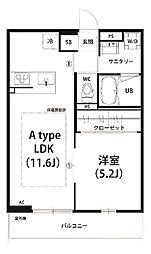 JR南武線 矢野口駅 徒歩8分の賃貸マンション 2階1LDKの間取り