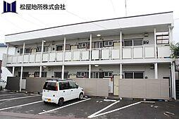 愛知県豊橋市南栄町字東山の賃貸アパートの外観