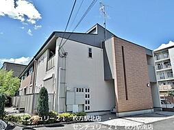 大阪府枚方市藤阪西町の賃貸アパートの外観