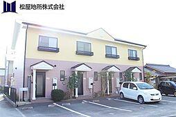 [テラスハウス] 愛知県新城市石田字南畑 の賃貸【/】の外観