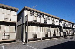 コート倉H[1階]の外観