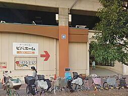 アバンヴィータ[2階]の外観