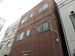 森本マンション[3階]の外観
