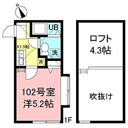 Maison fiere生田 1階1Kの間取り