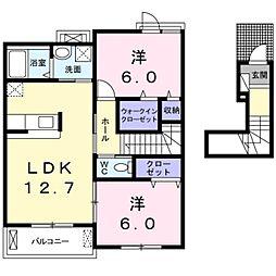 ベガ 2階2LDKの間取り