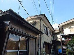 関谷荘[1階]の外観