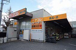 東武練馬駅 5.7万円