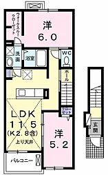 鈴蘭 2階2LDKの間取り