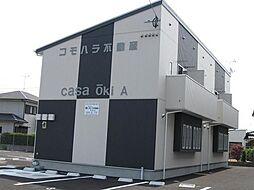 casaoki A[2号室]の外観