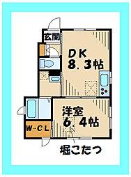 ヴィラージュ中野島 1階1LDKの間取り