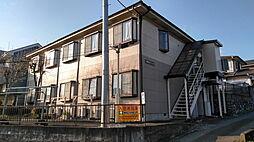上野原駅 2.2万円