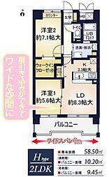 ア・ミュゼ新大阪[9階]の間取り