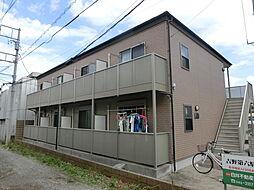 千葉県千葉市稲毛区穴川町の賃貸アパートの外観
