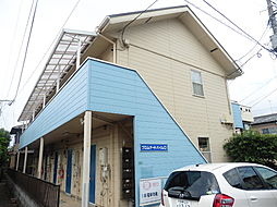 東京都小平市たかの台の賃貸アパートの外観