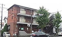 神奈川県横浜市青葉区もみの木台の賃貸アパートの外観