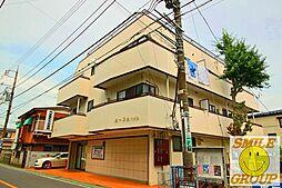 千葉県市川市須和田1丁目の賃貸マンションの外観