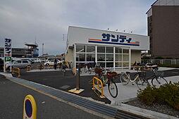[テラスハウス] 大阪府松原市東新町2丁目 の賃貸【/】の外観