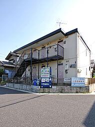 幕張本郷駅 2.2万円
