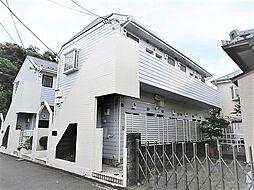 中央林間駅 2.1万円